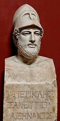 200px Pericles Pio Clementino Inv269